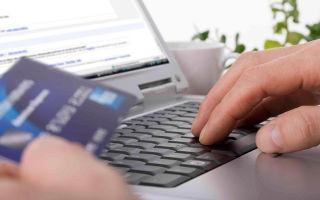 Онлайн оплата услуг «Триколор ТВ» банковской картой