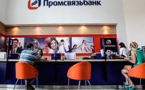 Особенности Интернет-банка «Промсвязьбанк»