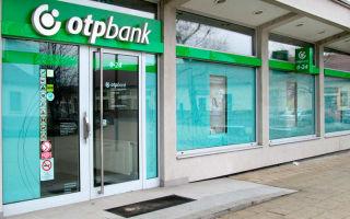 Кредиты в ОТП банке: виды, условия получения, отзывы