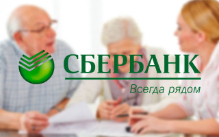 Кредит для пенсионеров в Сбербанке РФ: правила получения и расчета