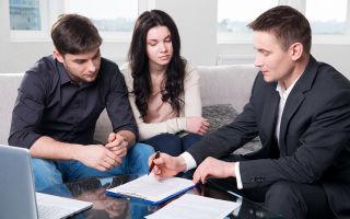 Как возместить часть процентов по ипотеке?