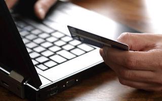 Как пополнить счет Теле 2 с банковской карты?