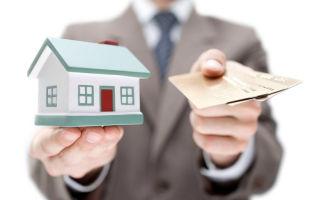 Виды платежей по ипотеке: разница, сравнения и советы