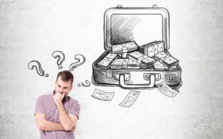 Где и как взять займ с плохой кредитной историей?
