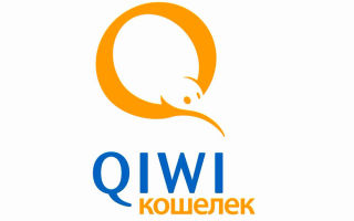 QIWI-кошелек: регистрация и использование