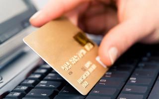 Займ на банковский счет: условия, порядок получения и погашения