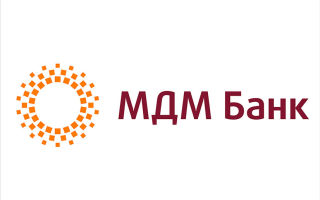 Интернет-банкинг МДМ