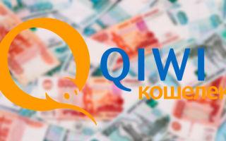 Займы онлайн на QIWI-кошелек