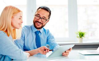 Потребительский кредит в Самаре под низкий процент