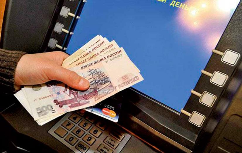 Партнеры Райффайзен банка банкоматы без комиссии, условия снятия наличных, адреса офисов