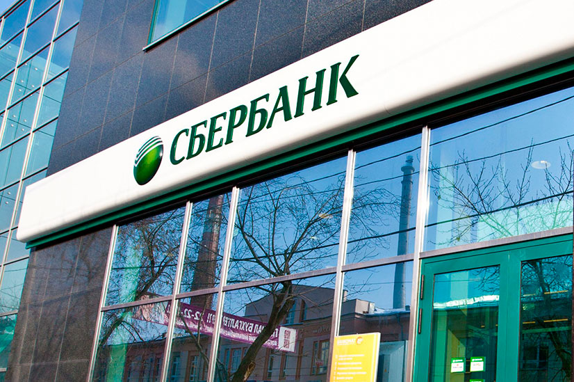 Отделения Сбербанка РФ в Санкт-Петербурге: адреса, время работы, услуги