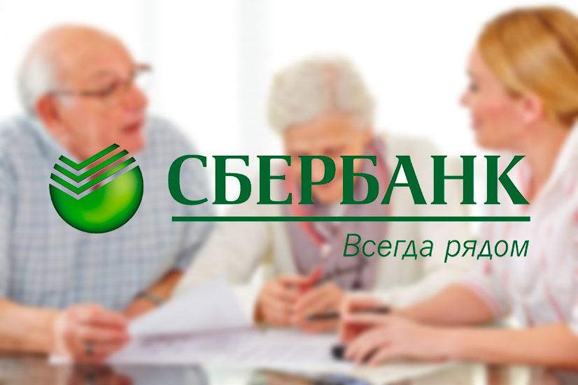 Транспортные карты для пенсионеров г омск