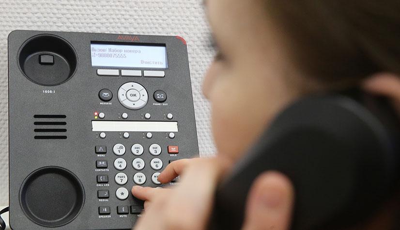 хоум кредит иваново режим работы адреса