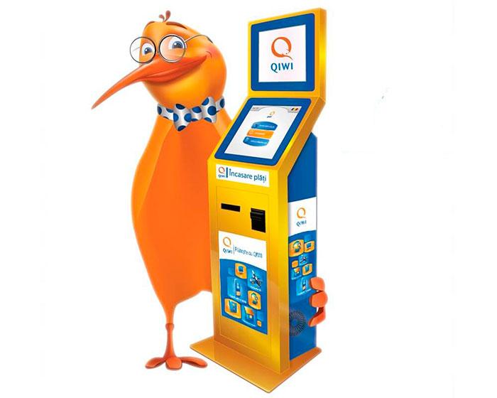 Преимущества онлайн микрокредитов на Qiwi кошелек