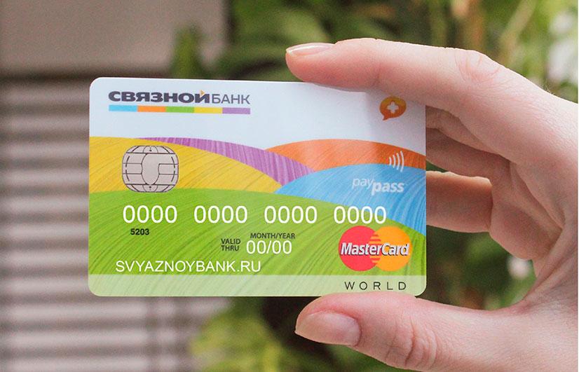 оформить потребительский кредит онлайн ok