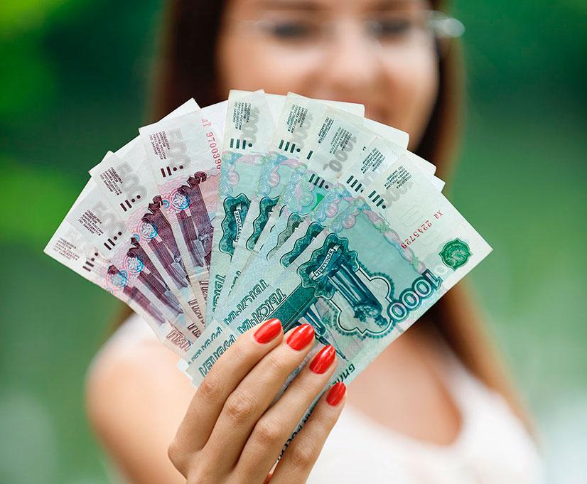 деньги под залог дома от частного лица в москве