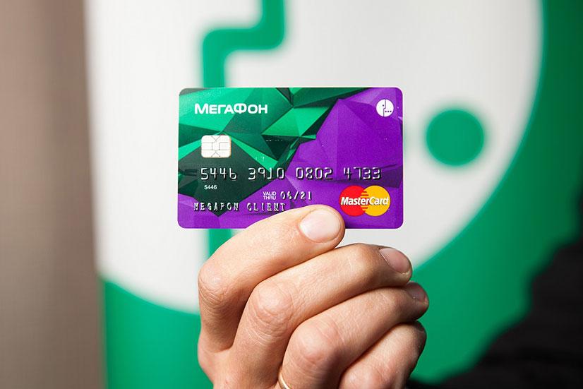 Перевод денег с Мегафона на карту Cбербанка