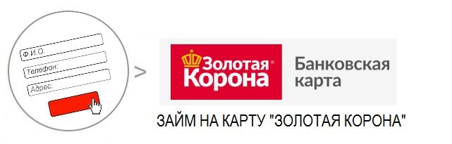 потребительский кредит от альфа банка topcreditbank.ru
