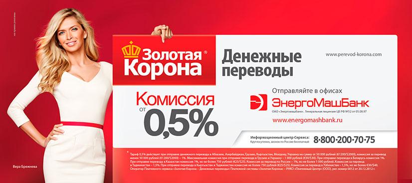 беспроцентные займы онлайн на киви