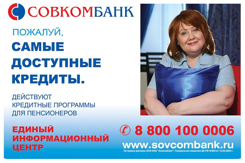 как взять в долг на билайне 50 рублей на телефоне