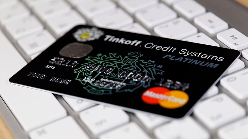 Тинькофф оф сайт оплатить кредит