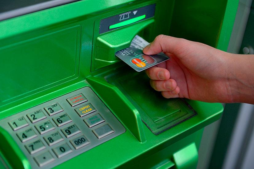 Где снять деньги сбербанк в тбилиси