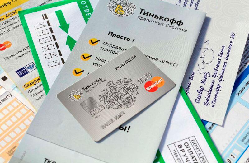 Как получить карту «Тинькофф» банка?