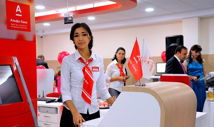 Партнеры Альфа-банка по сети банкоматов: список и условия