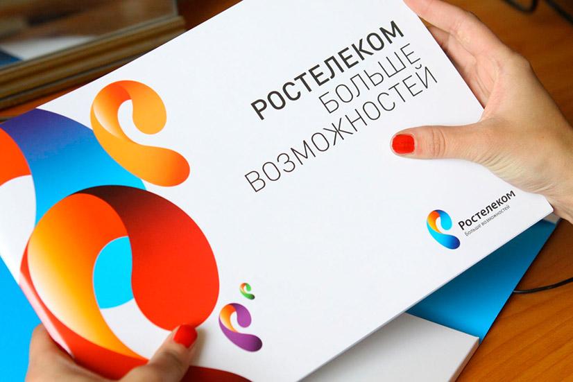 """Оплата услуг компании """"Ростелеком"""" банковской картой: особенности и процесс"""
