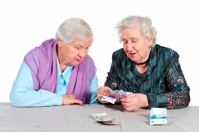 Оформление и получение денег