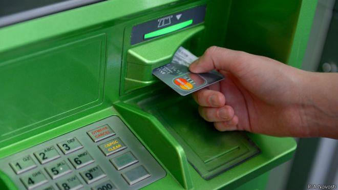 Денежный перевод в банкомате и терминале