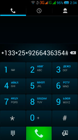 Т.е. переводим 25 рублей на номер 9266436354.