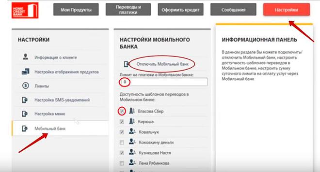 Вход в мобильный банк осуществляется по логину и паролю