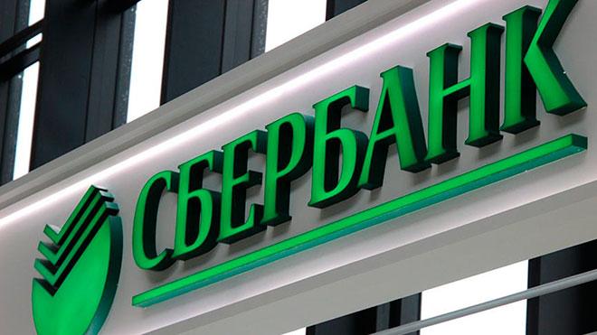 Есть ли отделения Сбербанка в Крыму