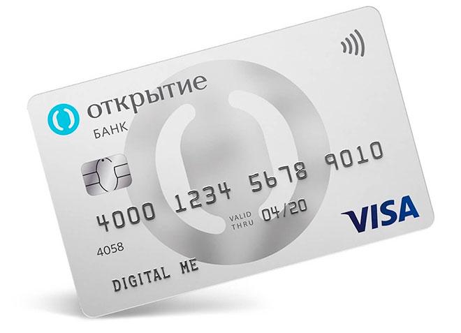 Дебетовая карта Opencard без годовой платы и бесплатной доставкой