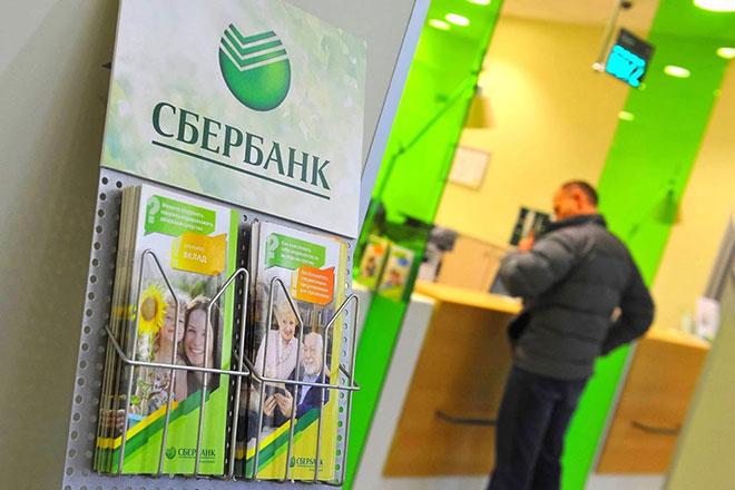 Какие банки дают кредит пенсионерам до 75 в самаре