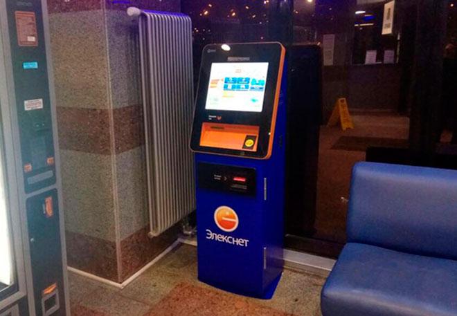 Как оплатить кредит через элекснет терминал