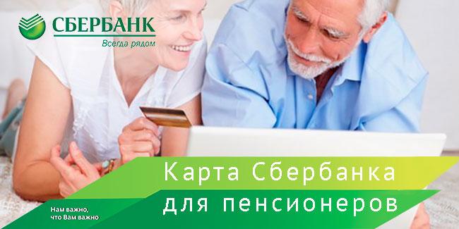 Пенсионные программы