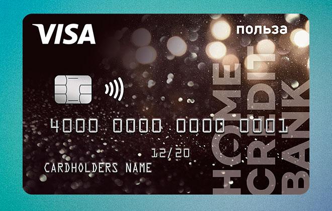 Доходная дебетовая карта с бесплатным выпуском и обслуживанием от Хоум Кредита