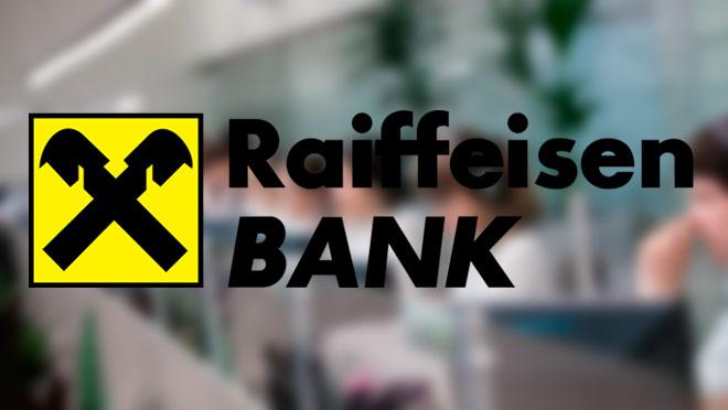 Номера горячей линии Райффайзен банка