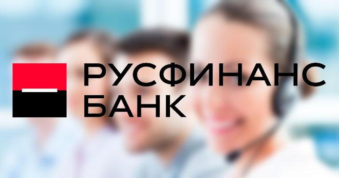 Сайт газпромбанка заявка на кредит