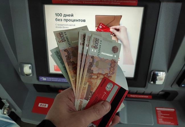 Автоматический займ на карту без отказа