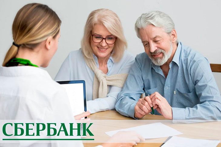 Как пенсионерам оформить кредитную карту Сбербанка?