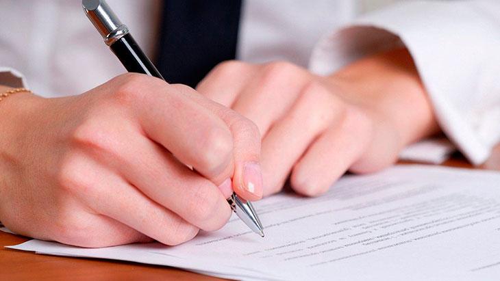 Документы на рефинансирование кредита в РСХБ