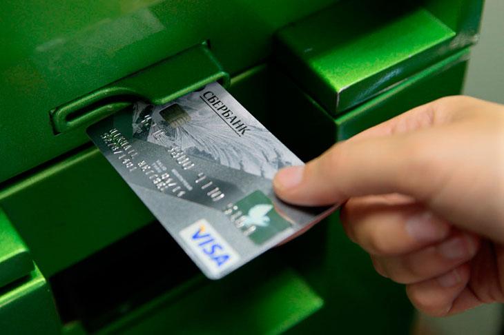 Чем отличаются кредитные карты друг от друга?
