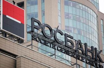 Банки-партнеры Росбанка