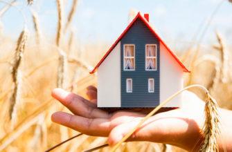 Почему одинокому человеку сложнее получить ипотеку?