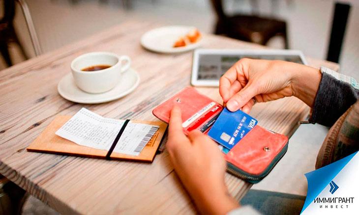 Условия банковского обслуживания карт