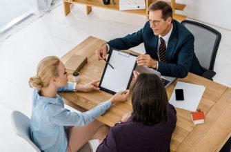 Требования банков к поручителям по ипотеке
