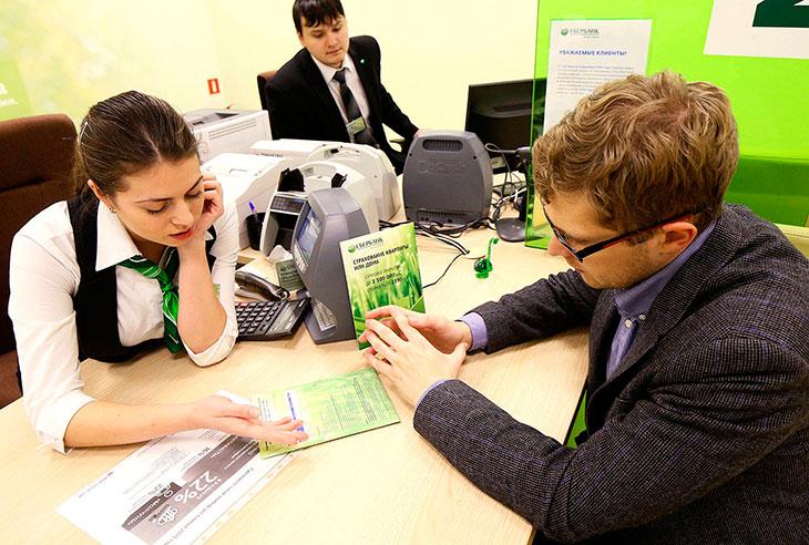 Виды кредитов от Сбербанка для держателей зарплатных карт
